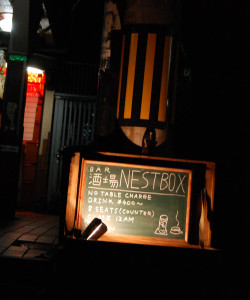 image_nestbox_01
